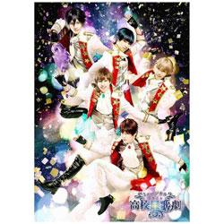 ミュージカル「スタミュ」 DVD