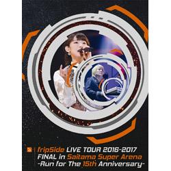 fripSide LIVE TOUR 2016-2017 FINAL in Saitama Super Arena 初回限定版type-B BD
