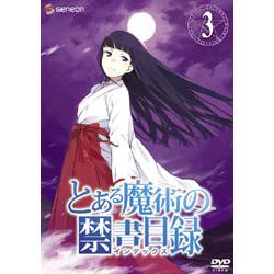 [Used] Certain Magical 3 <Regular Edition> [DVD]