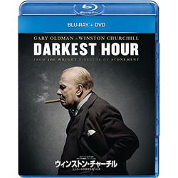 ウィンストン・チャーチル ヒトラーから世界を救った男 ブルーレイ+DVDセット   [ブルーレイ+DVD]