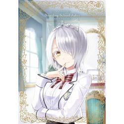 [3] 寄宿学校のジュリエット 第3巻 初回限定版 BD