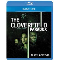 クローバーフィールド・パラドックス ブルーレイ+DVDセット 【ブルーレイ+DVD】