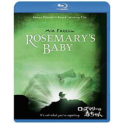 ローズマリーの赤ちゃん リストア版 BD