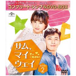 サム、マイウェイ 恋の一発逆転 BOX2 <コンプリート・シンプルDVD-BOX5,000円シリーズ> DVD