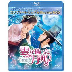 雲が描いた月明り BD-BOX1 <コンプリート・シンプルBD-BOX6,000円シリーズ> BD