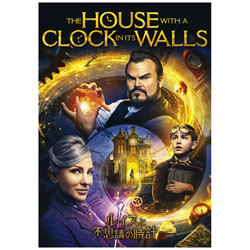 ルイスと不思議の時計 DVD
