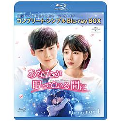 あなたが眠っている間に BD-BOX1 <コンプリート・シンプルBD-BOX6,000円シリーズ>