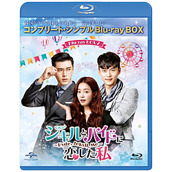 ジキルとハイドに恋した私 〜Hyde, Jekyll, Me〜 BD-BOX2 <コンプリート・シンプルBD-BOX6,000円シリーズ>