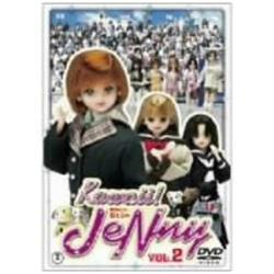Kawaii!JeNny VOL.2 DVD