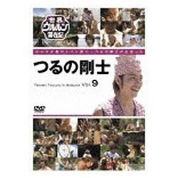 世界ウルルン滞在記 Vol.9 つるの剛士 【DVD】   [DVD]