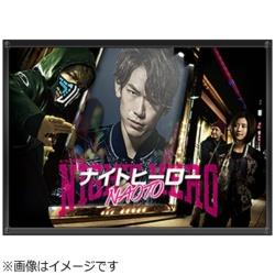 ドラマ24 ナイトヒーローNAOTO DVD BOX DVD