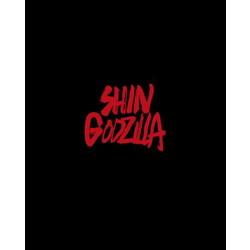 シン・ゴジラ Blu-ray 特別版3枚組 BD