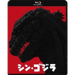 シン・ゴジラ Blu-ray2枚組 BD