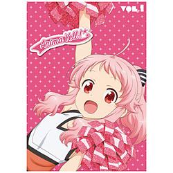 [1] アニマエール! vol.1 DVD