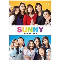 SUNNY 強い気持ち・強い愛 通常版 DVD