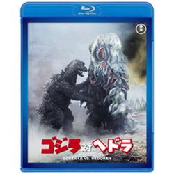 ゴジラ対ヘドラ<東宝Blu-ray名作セレクション> BD