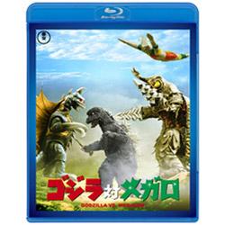 ゴジラ対メガロ<東宝Blu-ray名作セレクション> BD