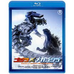 ゴジラ×メカゴジラ<東宝Blu-ray名作セレクション> BD