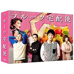 フルーツ宅配便 Blu-ray BOX BD