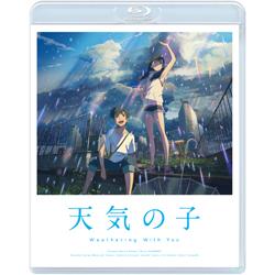 東宝 「天気の子」Blu-ray スタンダード・エディション