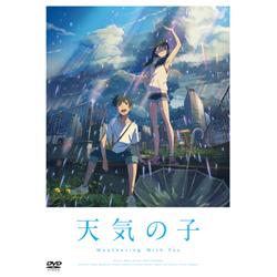 東宝 「天気の子」DVD スタンダード・エディション