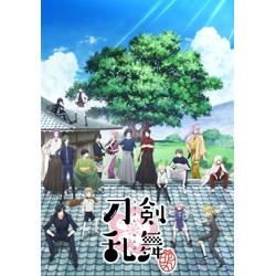 『刀剣乱舞-花丸-』 DVD BOX