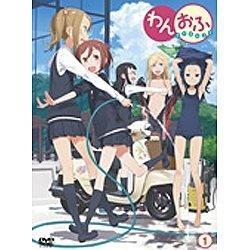 わんおふ -one off- 第1巻 【DVD】   [DVD]
