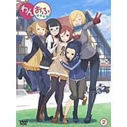 わんおふ -one off- 第2巻 【DVD】   [DVD]