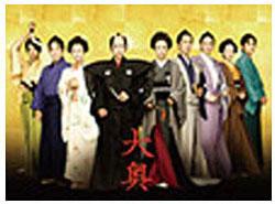 大奥<男女逆転> 豪華版Blu‐ray(初回限定生産) 【ブルーレイ ソフト】   [ブルーレイ]