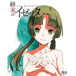 終末のイゼッタ Vol.4 BD