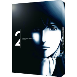 [Used] Legend of the Galactic Heroes Die Neue These Encounter 2 full Limited production [Blu-ray]
