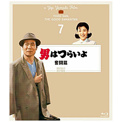 男はつらいよ 奮闘篇 4Kデジタル修復版 BD