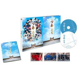映画 少年たち 特別版Blu-ray
