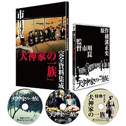 犬神家の一族 4Kデジタル修復 Ultra HD Blu-ray【HDR版】