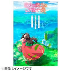 【店頭併売品】 聖女の魔力は万能です 第1巻 BD