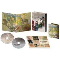 OVA版「ロードス島戦記」 デジタルリマスター Blu-ray BOX 【ブルーレイ ソフト】   [ブルーレイ]
