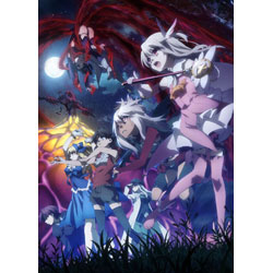 Fate/kaleid liner プリズマ☆イリヤ ツヴァイ ヘルツ! 第5巻 【ブルーレイ ソフト】   [ブルーレイ]