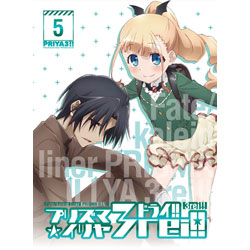 Fate/kaleid liner プリズマ☆イリヤ ドライ!! 第5巻 限定版 DVD