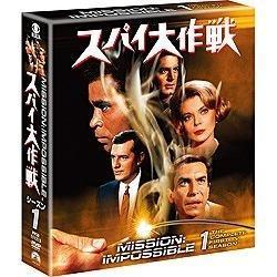 スパイ大作戦 シーズン1 <トク選BOX> 【DVD】   [DVD]