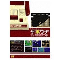 ゲームライブラリシリーズ 「ザ・裏ワザ」 ファミコン編1 【DVD】   [DVD]