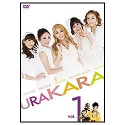 URAKARA vol.1 【DVD】   [DVD]