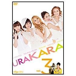 URAKARA vol.3 DVD