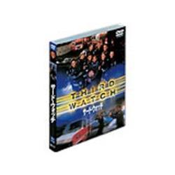 サード・ウォッチ セット2   [DVD]
