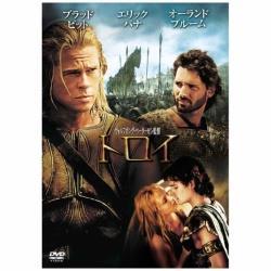 トロイ 【DVD】 [DVD]