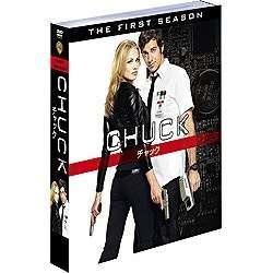 CHUCK/チャック[ファースト・シーズン] セット1 【DVD】   [DVD]