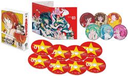 うる星やつら Blu-ray BOX 3 【ブルーレイ ソフト】   [ブルーレイ]