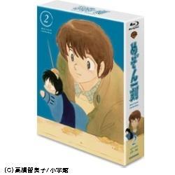 めぞん一刻 Blu-ray BOX 2 【ブルーレイ ソフト】   [ブルーレイ]