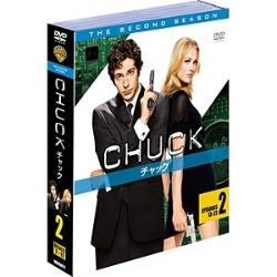 CHUCK/チャック<セカンド・シーズン> セット2 【DVD】   [DVD]
