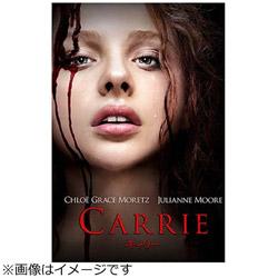 キャリー(2013)+キャリー(1976) DVDパック 初回生産限定 【DVD】 [DVD]