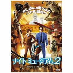 ナイト ミュージアム2<特別編> DVD